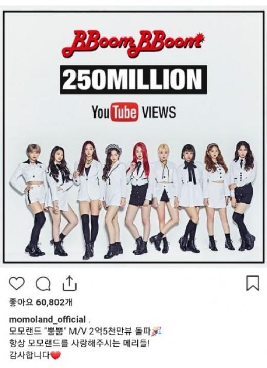 여전히 뜨거운 '뿜뿜'…모모랜드, MV 2억 5천만뷰 기록