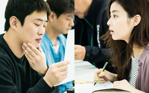 '해치지않아' 안재홍x강소라 캐스팅 확정..웹툰 원작