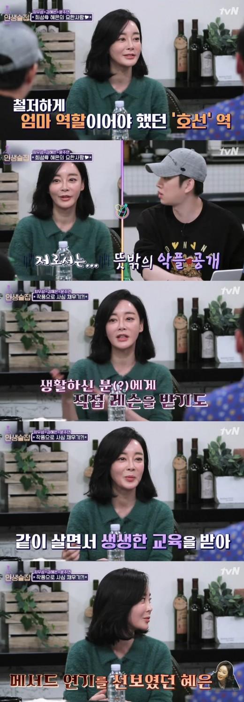 '인생술집' 김혜은, '범전' 마담 연기 위해 지하세계 女와 동거_이미지