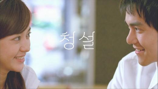'청설' 11월 개봉 확정..대만 첫사랑 로맨스 흥행불패 잇는다
