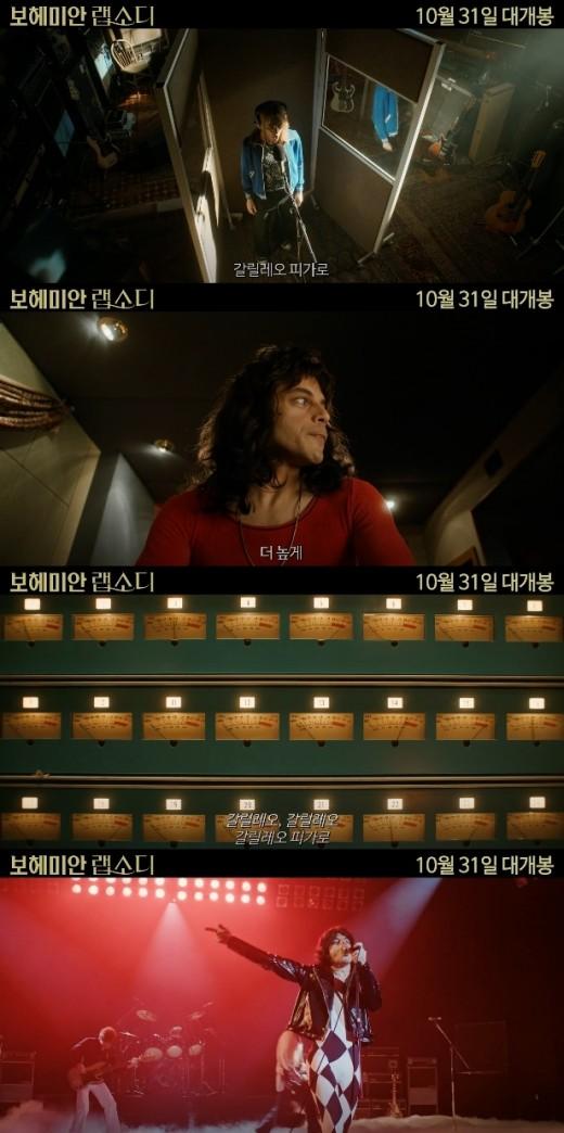 '보헤미안 랩소디' 오페라 녹음 70시간, 180개 겹녹음..상상초월 비하인드