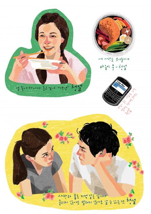 """""""첫사랑은 기적처럼 기억""""…'청설' 1020 관객 홀린다"""