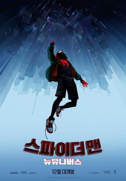 """""""스파이더버스의 시작""""…마블애니 '스파이더맨:유니버스' 드디어 공개"""