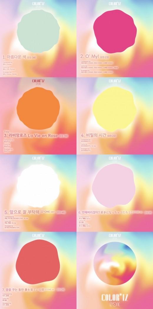'데뷔 D-4'…두근두근 컬러 아이즈원(IZ*ONE)