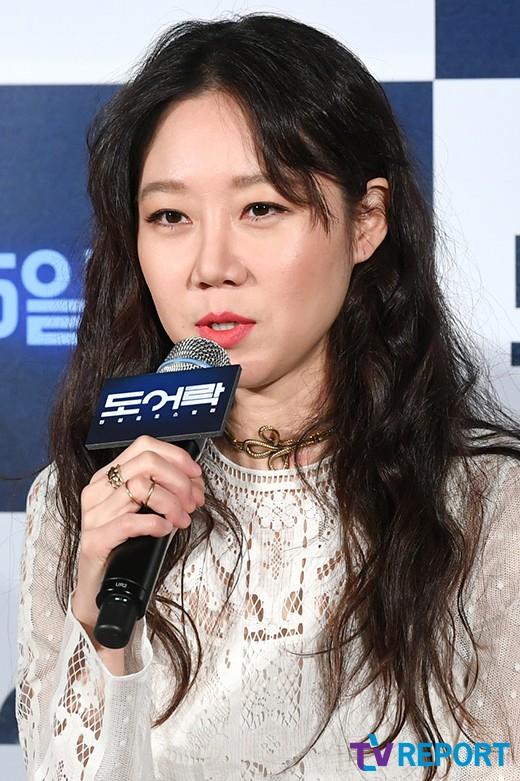 """""""스릴러+평범한 캐릭터 도전""""…공효진의 현실 공포 영화 '도어락'"""