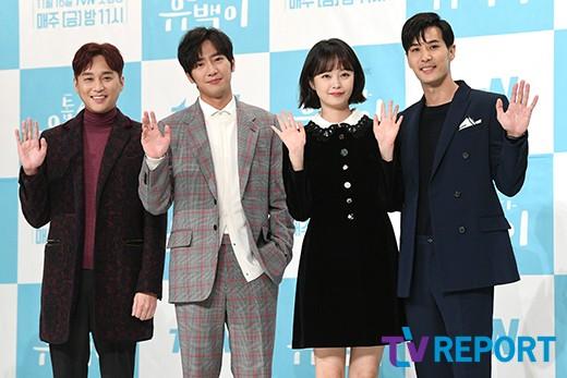 """""""미세먼지 저리가""""…'유백이', '나혼자' 시청률도 노리는 청정 드라마"""