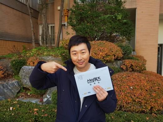 """'신의 퀴즈: 리부트' 김기두 """"좋은 기운 시청자분들께도 전달되길"""" 대본 인증샷"""