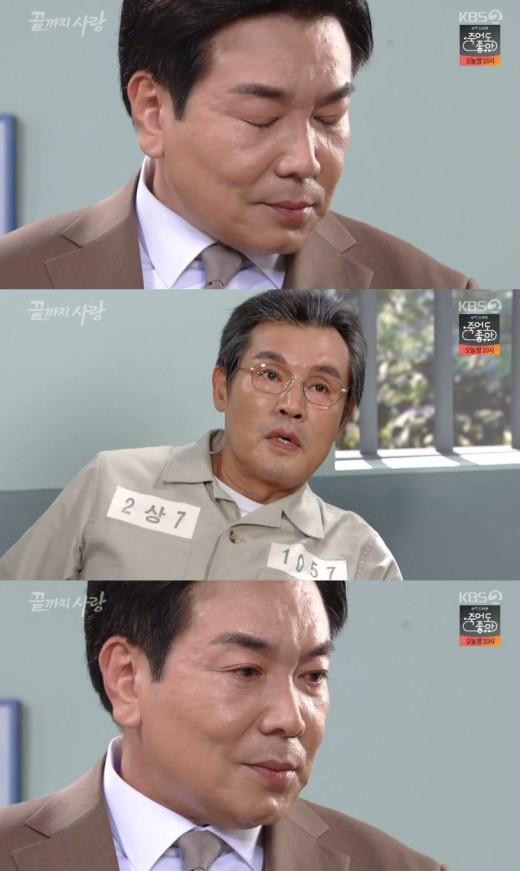 '끝까지 사랑' 김일우, 가짜 딸 홍수아 정체+심지호 희생에 충격