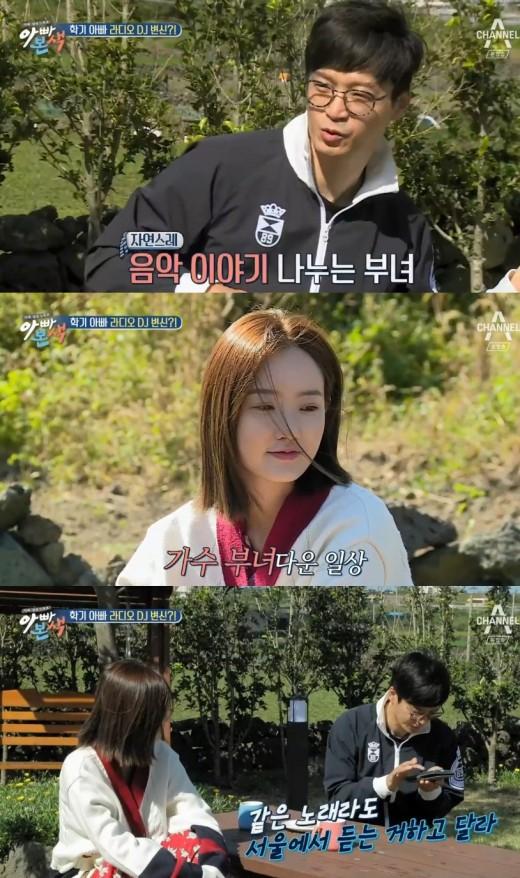'아빠본색' 박학기X박승연 부녀, 가수 아빠와 걸그룹 딸의 일상