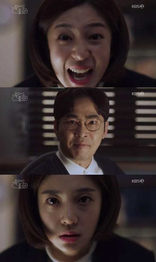 '죽어도 좋아' 강지환, 진상 vs 소신남…극과 극 매력까지