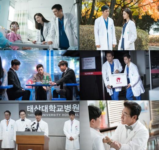'흉부외과' 고수, 대선후보에 갈 심장 훔쳤다…최고시청률 9.12%기록