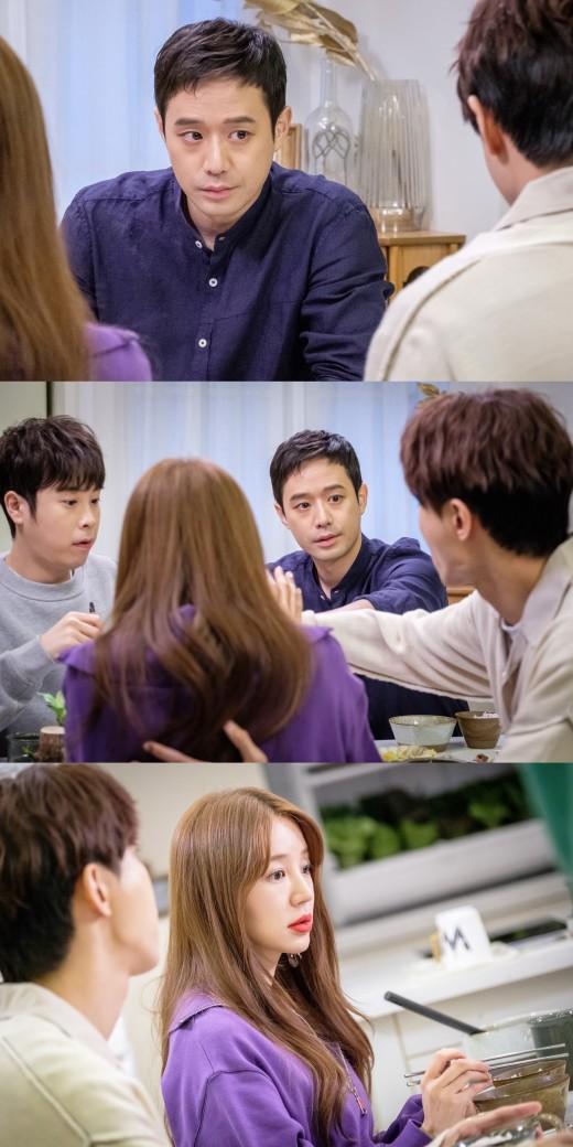'설렘주의보' 천정명 vs 윤은혜, 질투 유발 작전 (Feat. 주우재)