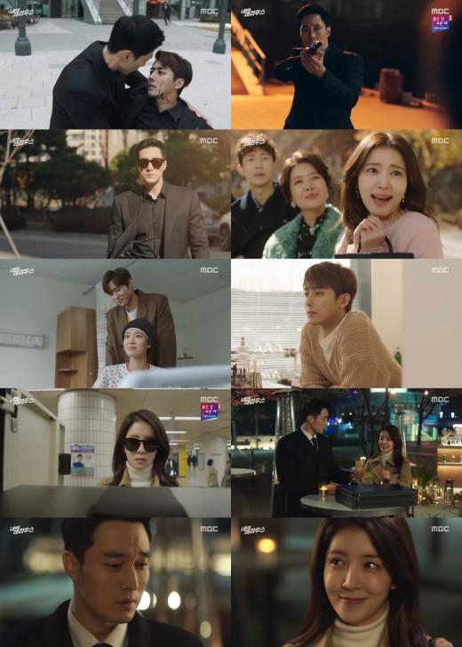 '테리우스' 자체 최고 시청률로 종영…의미+재미 잡았다