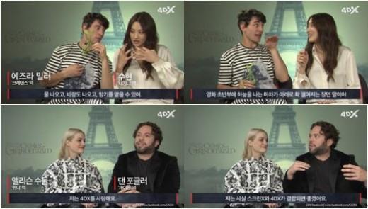 """""""굉장해""""…'신비한 동물들과 그린델왈드의 범죄' 배우들도 놀란 4DX"""