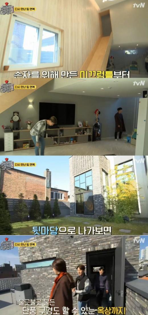 '현지에서' 이연복 집공개, 노래방부터 미끄럼틀까지...멤버들 '감탄'