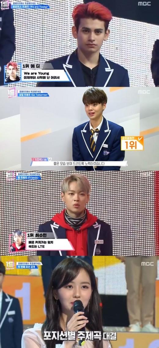 '언더 나인틴' 팀별 주제곡 공개, 본격 경쟁 돌입 '8명 떨어진다'
