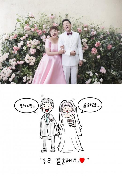 '새신랑' 김민기, 홍윤화 위한 달달 고백 '우리 결혼해요' 음원 발매