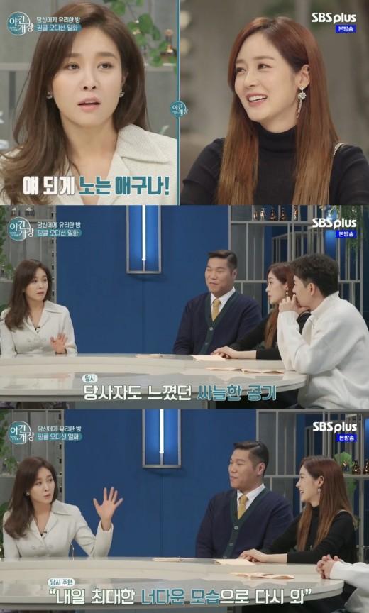 """'야간개장' 옥주현 """"성유리 첫 인상, 되게 노는 애구나... 부정적"""""""
