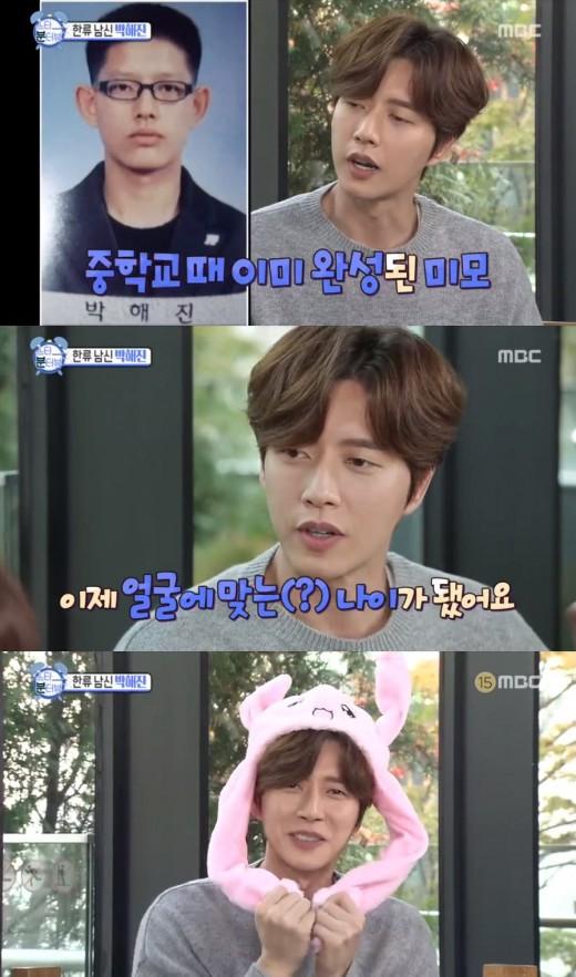 """'섹션TV' 박해진, 중학교 졸업사진 공개 """"그때는 노안, 지금은 동안"""""""
