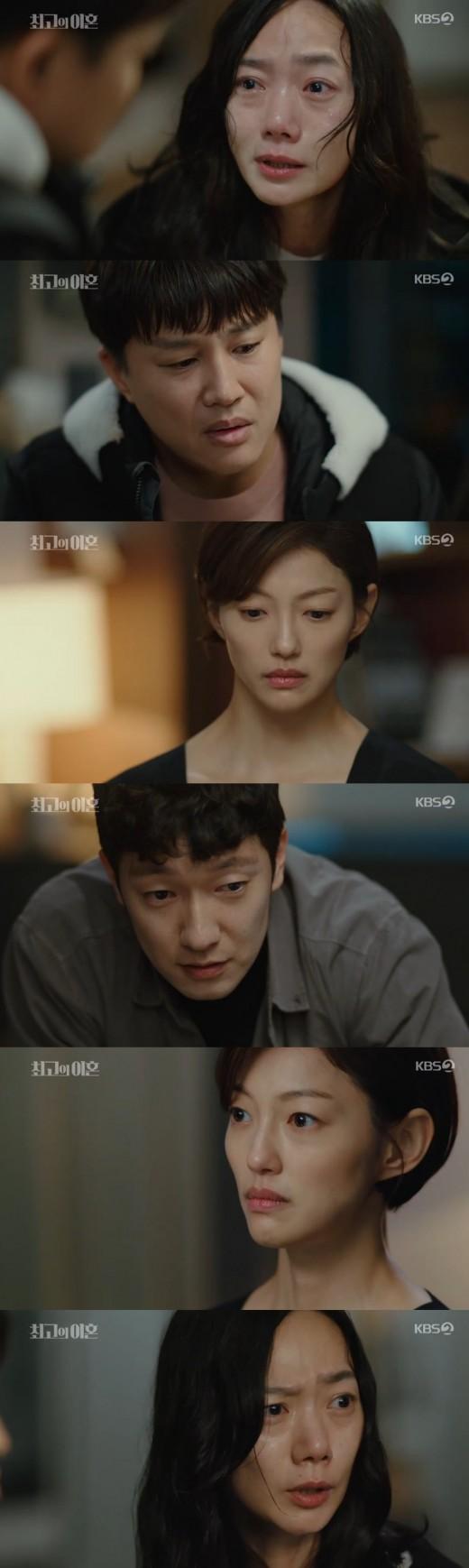 '최고의 이혼' 이엘, 손석구 아이 임신... 차태현과 헤어지나?