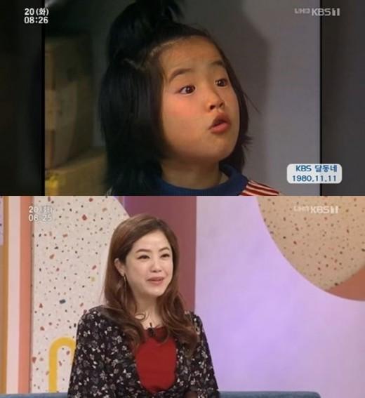 """'아침마당' 김민희 """"스타덤? 못산다..수입 적어"""""""