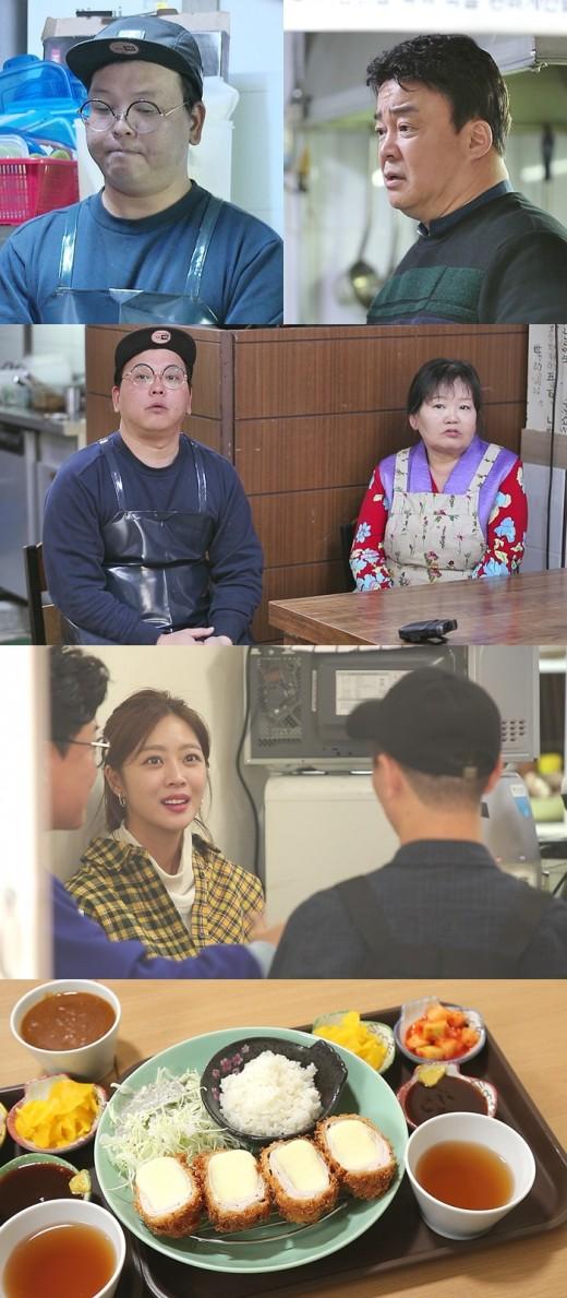 """'골목식당' 백종원 """"나를 개무시"""" vs 홍탁집 아들 """"안 해"""""""