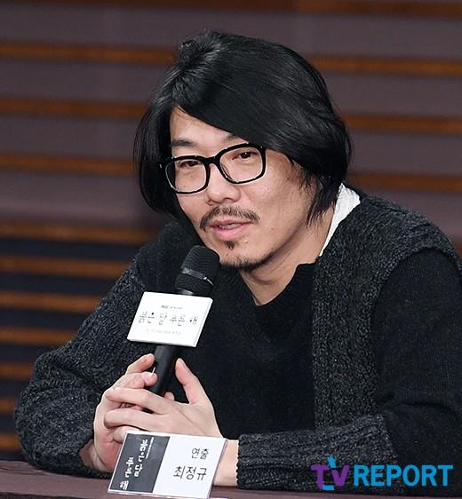 드라마 '붉은 달 푸른 해' 최정규 연출