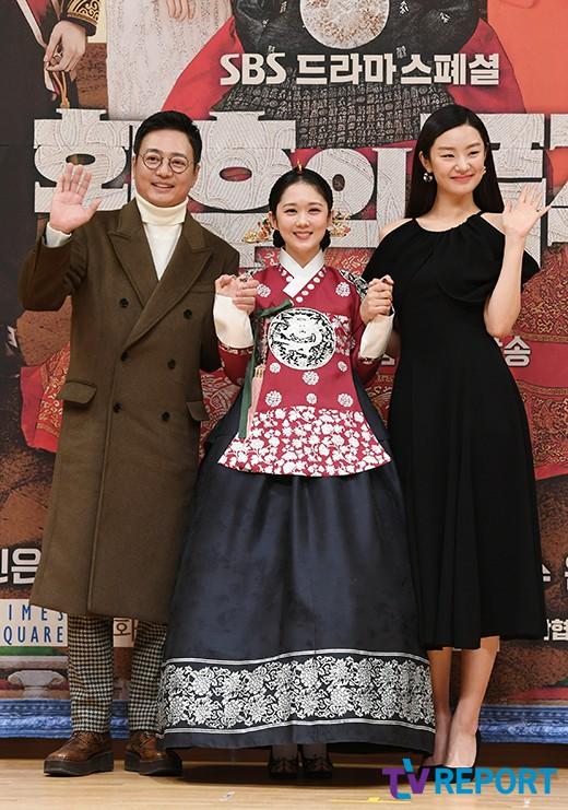 윤다훈-장나라-스테파니리 '황후의 가족'