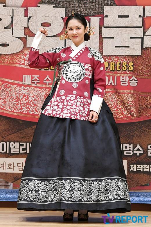 장나라 '황후 파이팅'
