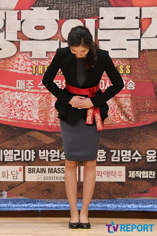 윤소이 '황실 전통 인사'