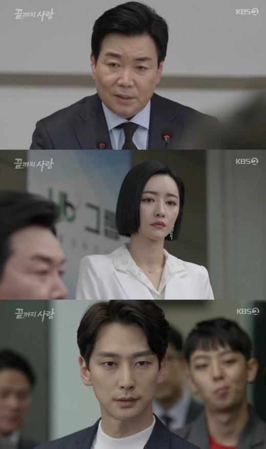 '끝까지 사랑' 홍수아, 또 위기 넘겼다... 김일우 덕분!