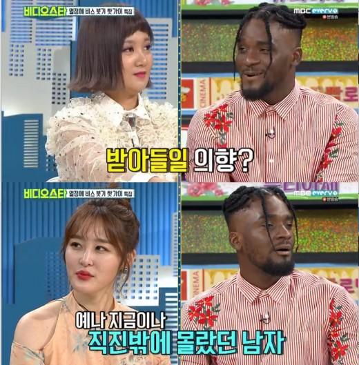 """'비디오스타' 샘 오취리 """"박나래와 사귀고 싶다..신아영은 과거일뿐"""""""