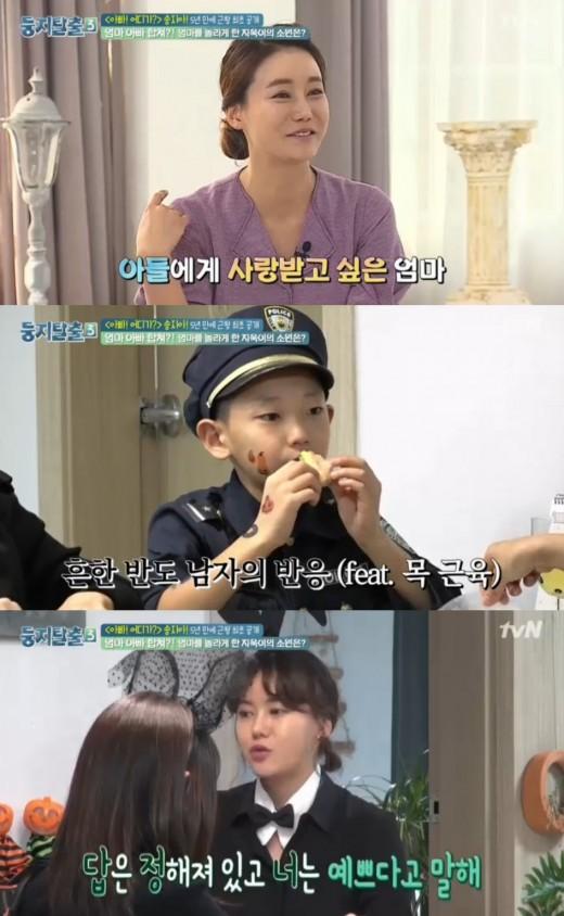 """'둥지탈출' 박잎선 """"애정결핍이라 아들 송지욱에게 기댄다"""""""