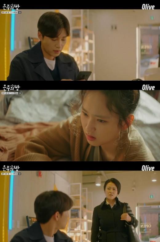 '은주의 방' 김재영은 사랑, 류혜영의 감정은?