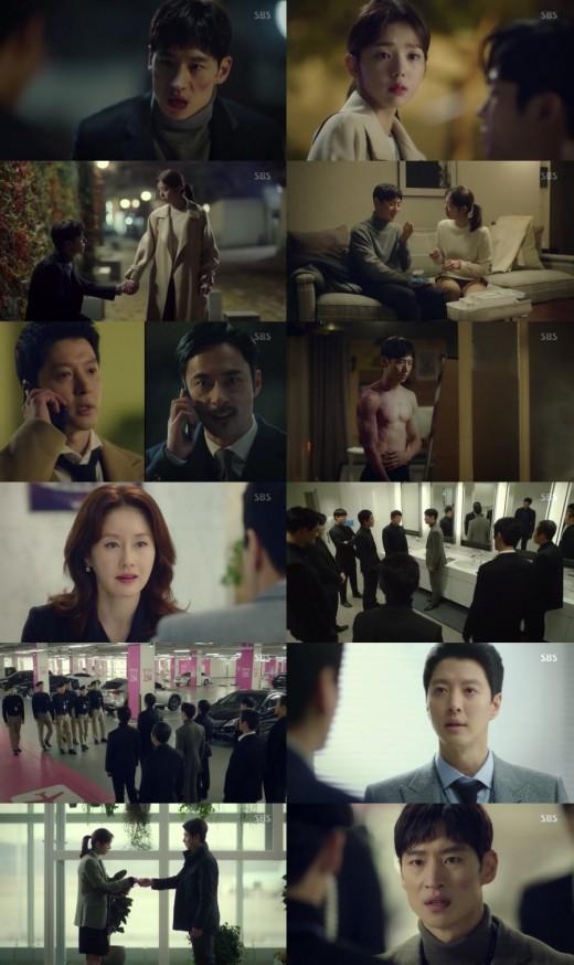 '여우각시별' 최종 결말 앞두고 자체 최고시청률 또 경신 12.1%