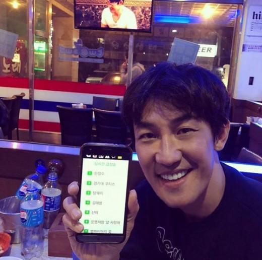 """한정수, 검색어 1위 자축 """"최고의 생일선물"""""""