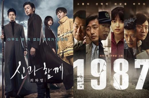 "CGV 대표 ""2억 관객 시대?..극장vs해외여행 경쟁시대"""