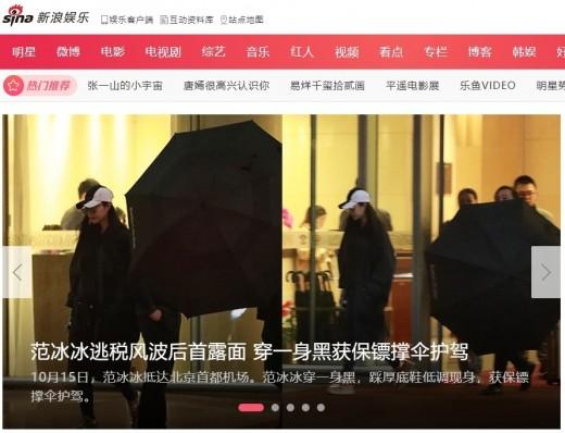 판빙빙, 성룡딸, 이연걸까지…충격의 연속, 중국 연예계 (2018 결산)_이미지3