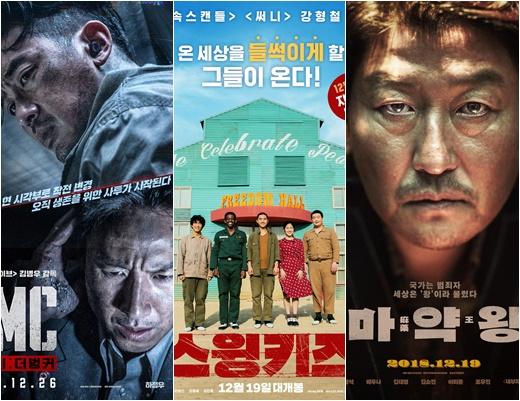 극장보다 해외여행..韓영화 고민과 해답[종합]
