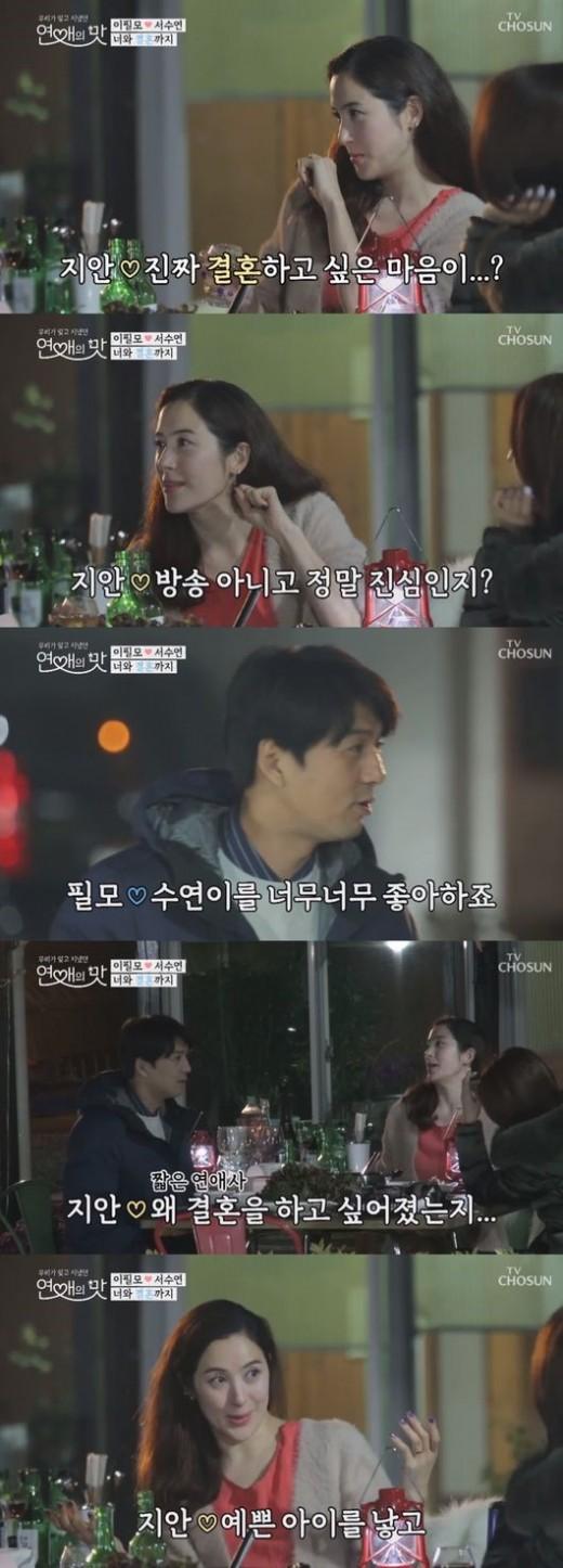 이병헌 동생 이은희→이지안 개명, 정동진서 사는 이유_이미지