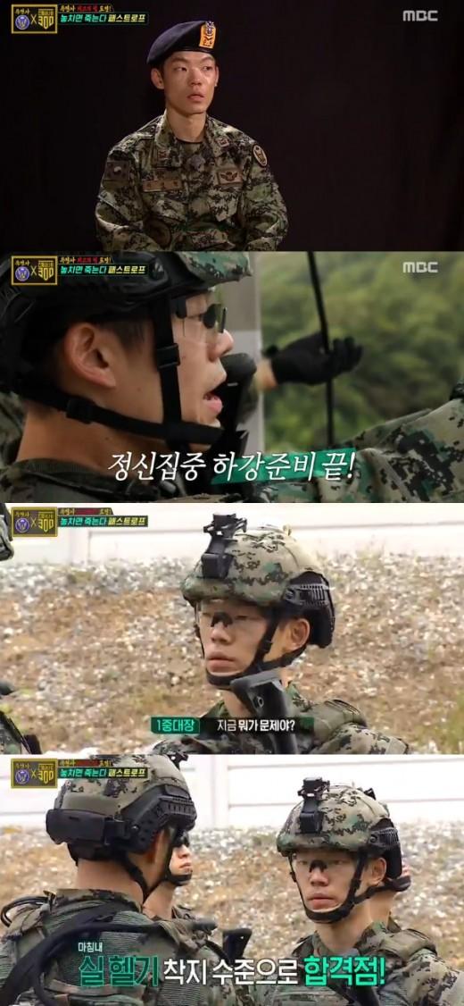 '진짜사나이' 이정현, 고소공포증 극복 …트라우마 이긴 의지의 한국인 _이미지
