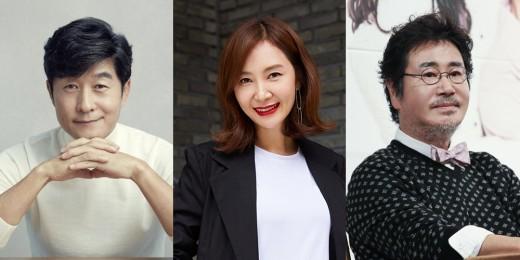 김상중x채시라x유동근, MBC '더뱅커'로 뭉친다…연기神 총출동