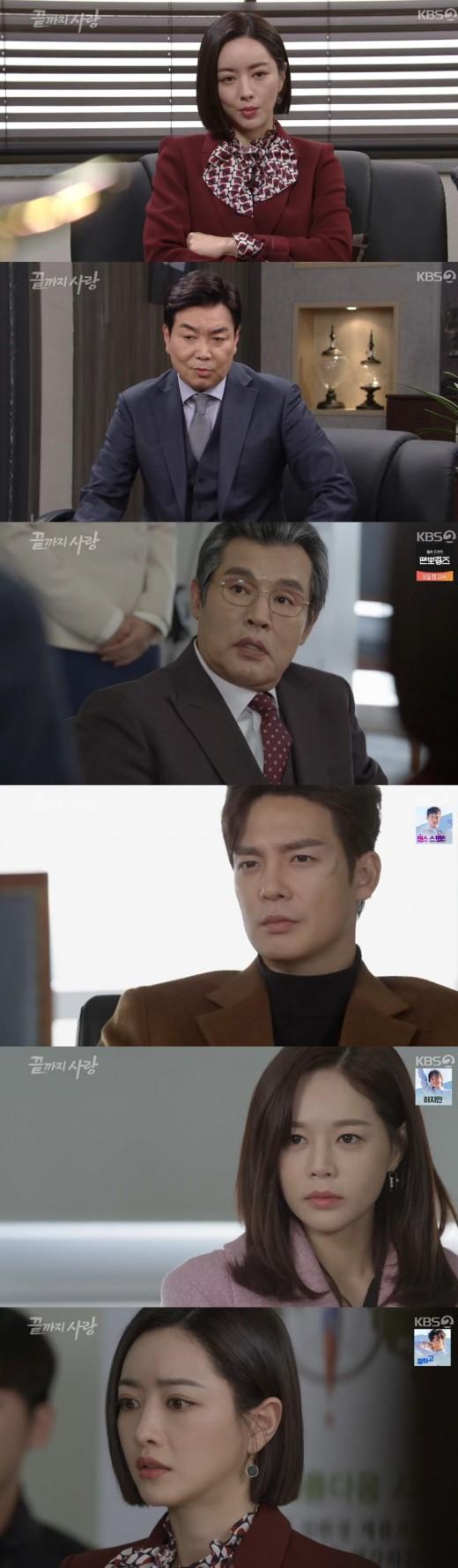 '끝까지 사랑' 홍수아, 강은탁 덫에 걸렸다...또 체포