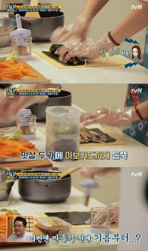 '서울메이트2' 홍수현·장서희, 엉망진창 김밥 제조