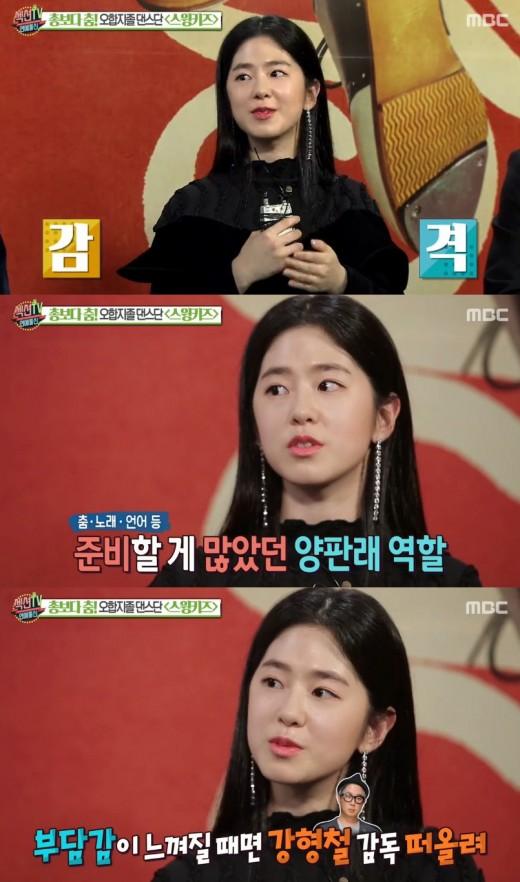 """'섹션TV' 박혜수 """"제2의 박보영·심은경, 부담되지만 영광"""""""