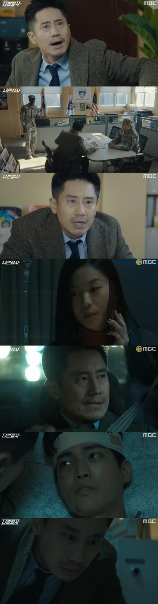 '나쁜형사' 이설, 母 원수 김건우 살려뒀다... 신하균 충격