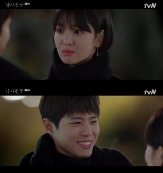 """'남자친구' 송혜교♥박보검 오늘부터 썸 1일 """"귀여워""""_이미지"""