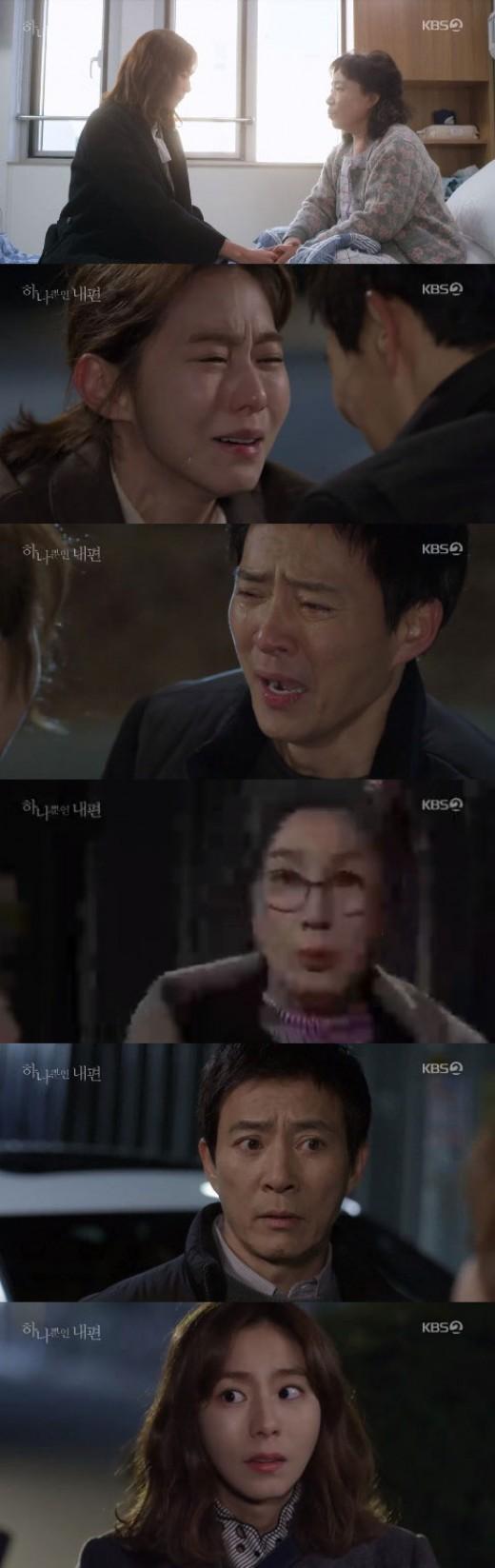 """'하나뿐인 내편' 최수종X유이 눈물의 부녀상봉 """"계속 곁에 있어줘"""" _이미지"""