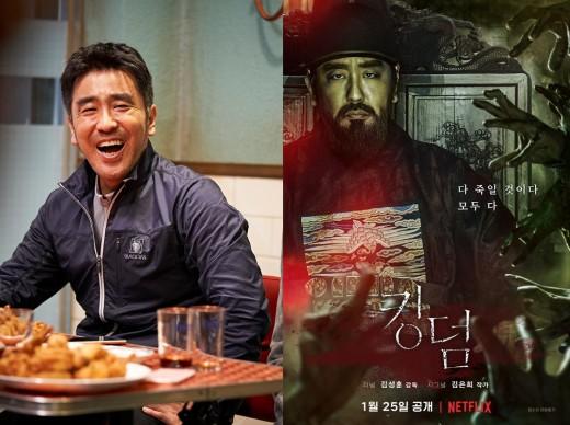 '극한직업'부터 '킹덤'까지..류승룡 전성시대 온다