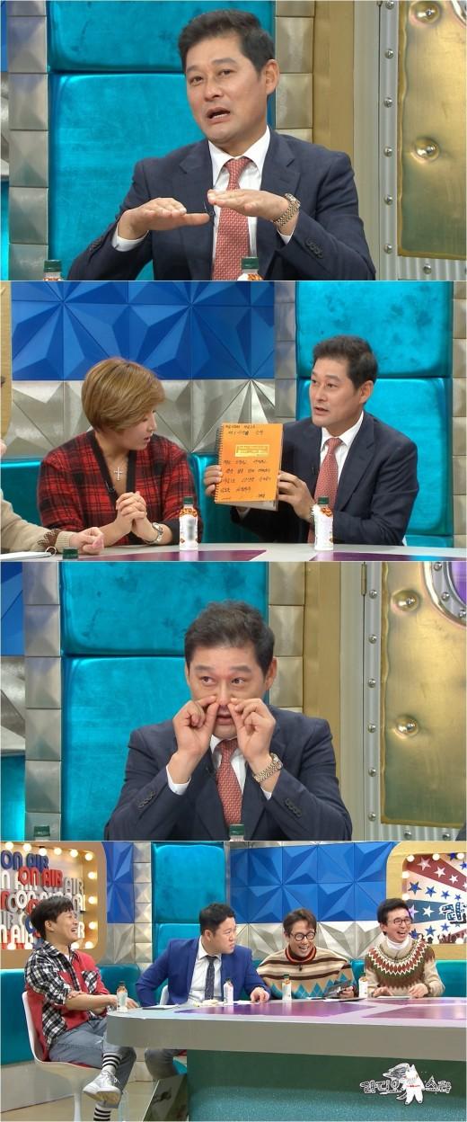 """'라디오스타' 이종범, 아들 이정후 해외 진출? """"메이저리그 보다 일본리그""""_이미지"""